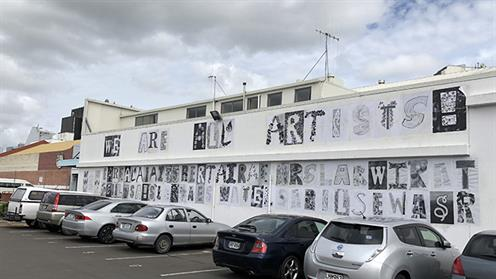 A photograph of the We are all artists installation at UCOL in Palmerston North