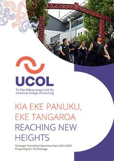 UCOL's Strategic Business Plan