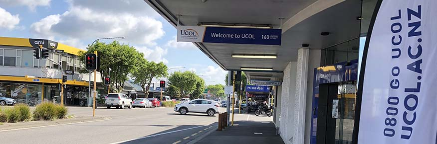 An exterior photograph of UCOL in Horowhenua